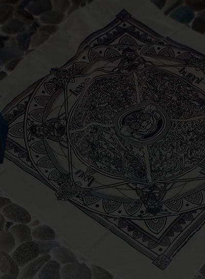 inverted-wallpaper-wanara